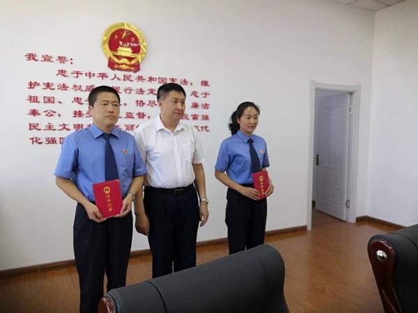 呼玛县第十七届人大常委会第十九次会议召开