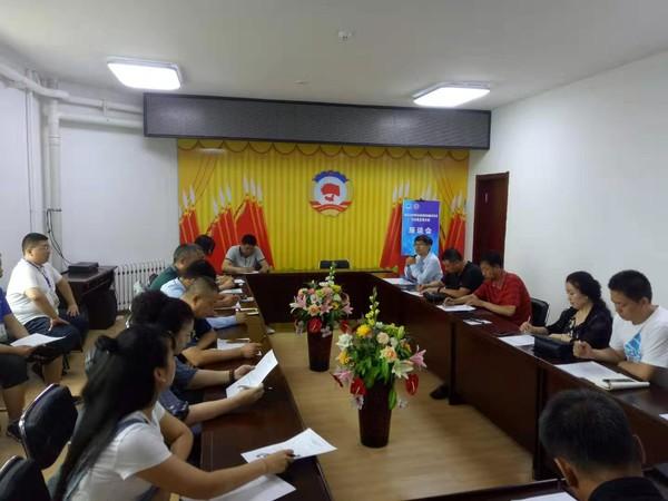 呼玛县召开通用机场前期建设项目社会稳定性风险评估调研会