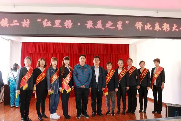 """乡村管理新""""三法""""建设文明新农村"""