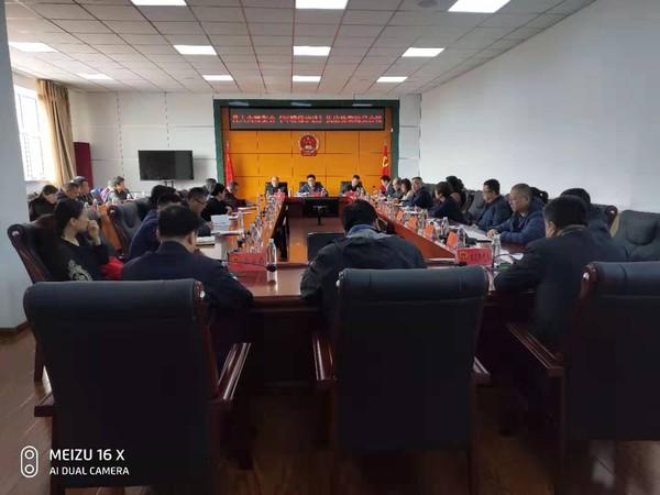 呼玛县人大秒速飞艇常委会举行《环境保护法》执法检查动员会议
