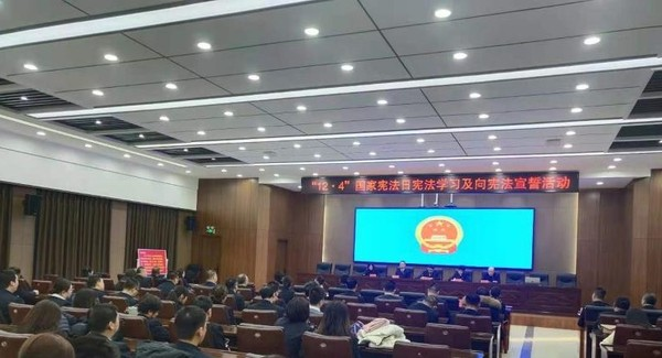 """呼玛县人大常委会举行""""12·4""""国家宪法日向宪法宣誓活动"""