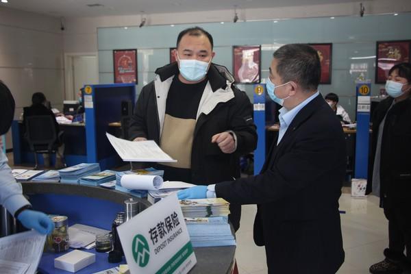 呼玛县开展金融行业疫情防控工作督导检查