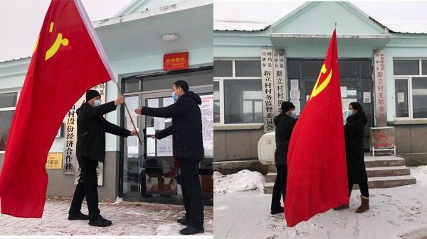 让党旗在疫情防控一线飘扬——兴华乡各村临时党支部工作小记