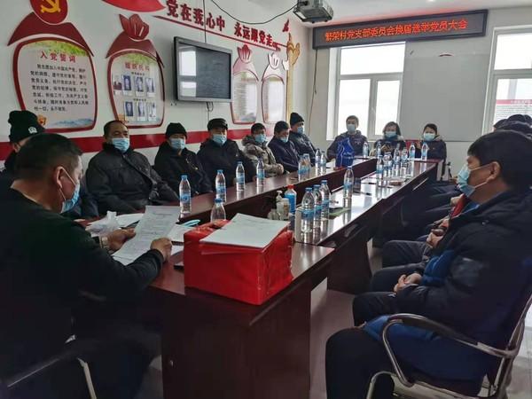 三卡乡圆满完成村党组织换届选举工作