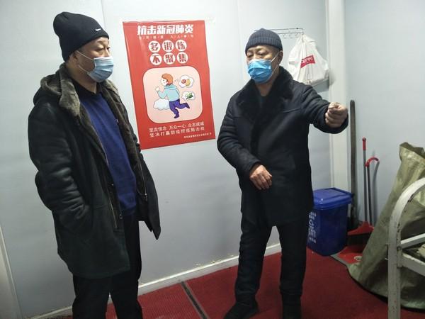 兴华乡召开疫情防控工作推进视频会议